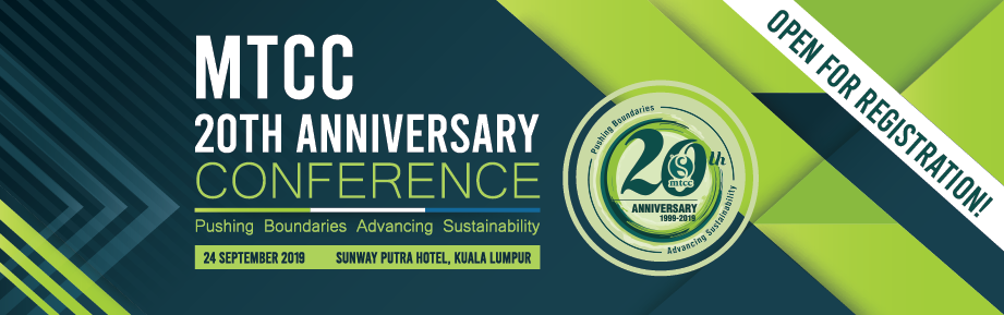 MTCC 20TH ANNIVERSARY CONFERENCE